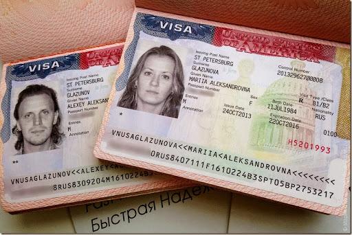 Туристическая виза США в Москве