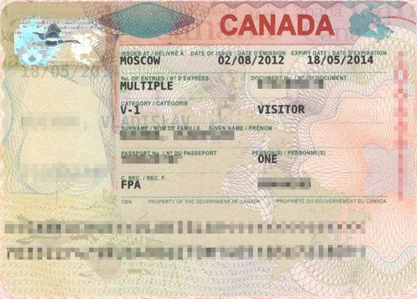 Виза в Канаду пример