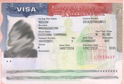 Документы для визы Etats Unis